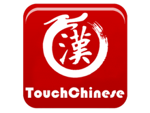 Touch Chinese