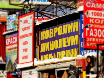 New Curious course - Conversational Russian for Beginners