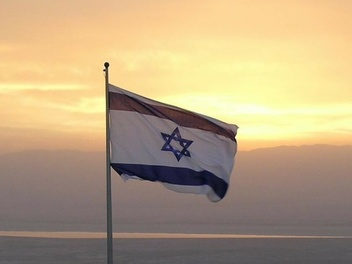 New Curious course - The Modern History of Israel