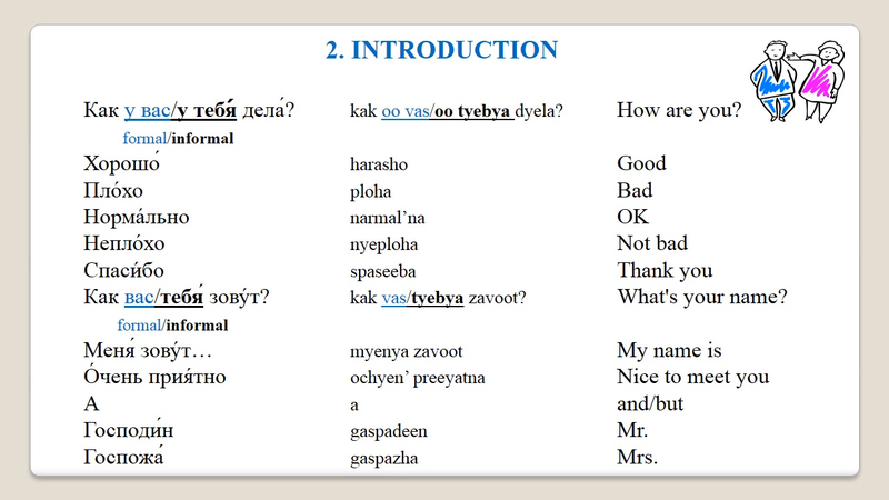 Basic russian greetings phrases m4hsunfo